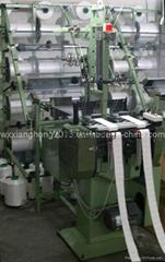 textile tape weaving machine supplier