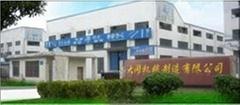 Wuxi Winto Machinery Equipment Co., Ltd