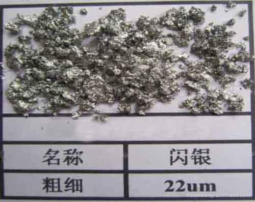 铝银浆 3