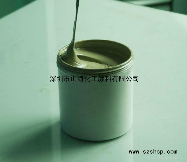 铝银浆 5