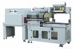 深圳熱收縮包裝機恆溫收縮爐