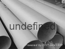 Stainless steel pipes for surper-large diameter industribution pipes