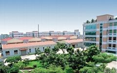 Dongguang Huali(Asia) Industries Co.,Ltd