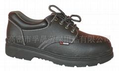 孚晟(國標)FS-302防砸防刺穿鞋