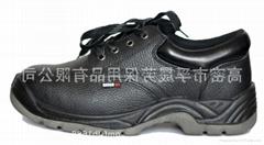 安全鞋劳保鞋孚晟(欧标)FS-318安全鞋