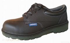 safety shoes, protective shoes Fusheng FS-339
