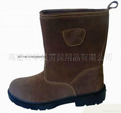 安全鞋勞保鞋孚晟國標FS-901