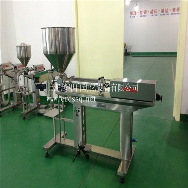 Peanut Butter semi-automatic Filling Machine 1