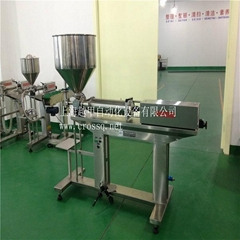 Peanut Butter semi-automatic Filling Machine