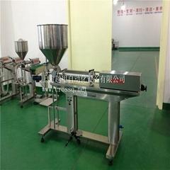 Peanut Butter semi-automatic Filling Machine
