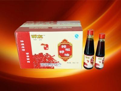 辣椒籽油 3