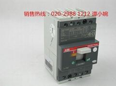 PSS85/147-500L