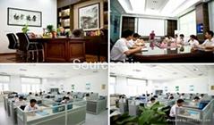 Dongguan Sourcechip Opto-electrical Tech Co.,Ltd.