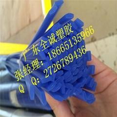 藍色矩形PE塑料焊條