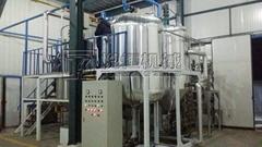 葵花籽油精炼加工设备