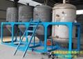 动物油生产加工机械设备 2