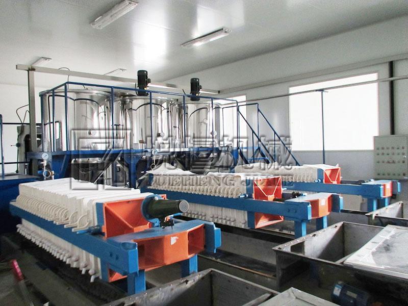 动物油脂精炼设备 2