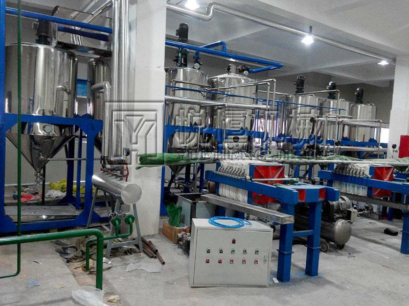 牛油精炼设备 2