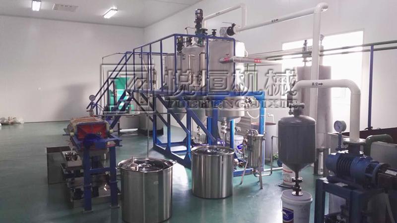 昆虫油精炼设备 1