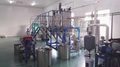 昆虫油精炼设备