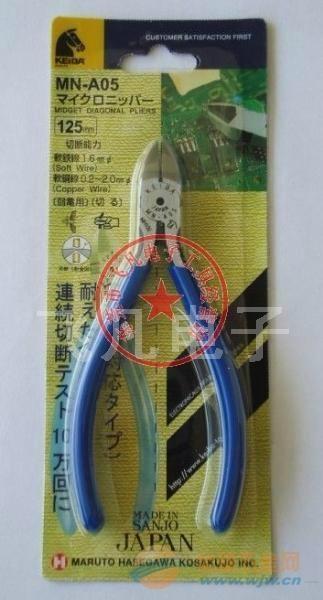 日本馬牌斜口鉗 1