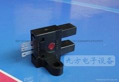 歐姆龍原裝感應器EESX672