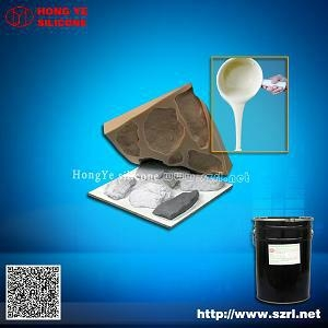 Addition cure silicon rubber for artificial stone products  1