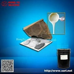 Addition cure silicon rubber for