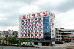 Asian Shenzhen Hong Ye Jie Technology Co., Ltd.