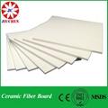 Refractory Ceramic Fiber Board (1260
