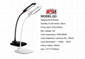 Ultra-thin lamp base touch dimmer table lamp with rechargeable battery