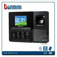 Arabic Hot item Biometri