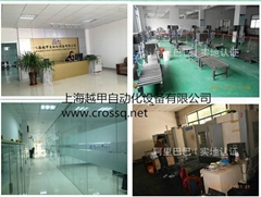 Shanghai CrossQ Automation Equipment Co., Ltd.