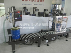 Automatic Iron Bucket Filling Line