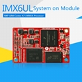 I.MX6Q Mother Board Cortex-A9 1GHz Linux