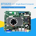 3.5 Inch Industrial Single Board Computer