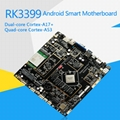 rk3399 Six-core Processor ARM Motherboard for Digital Signage  Advertising