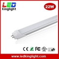 T8 LED Fluorescent Bulb Lights, 1500mm