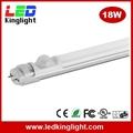 PIR Sensor T8 LED Tube Light, 1200mm