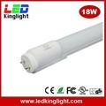 Radar Sensor T8 LED Tube Light, 1200mm