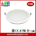 "Cut Hole 160mm (6"") 12W LED Panel"