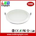 "Cut Hole 210mm (8"") 18W Round LED Flat"