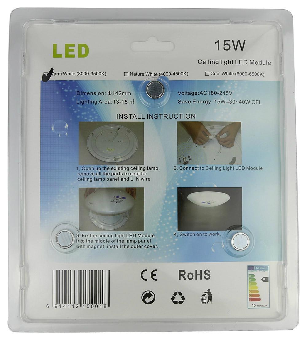 15W LED Ceiling Light Module, Magnet Installation, AC230V, 2700-6500K 7