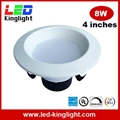 LED Retrofit Downlight, 4 inch, 8W,