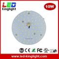 10W LED Ceiling Light Module, Diameter