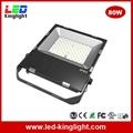 80W LED SMD floodlight IP65 waterproof