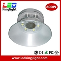 Indoor Warehouse 300W LED Highbay Light