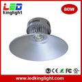 Commercial highbay light fixture, 80W,