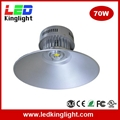DLC warehouse LED industrial light, 70W,