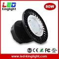 LED High Bay Light, 80W, 10000lm,
